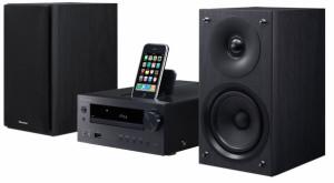 Najlepszej jakości sprzęt dla DJ'a